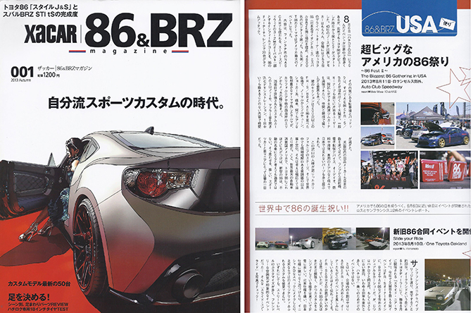 XA Car, Japanese Magazine, 86FEST, 86FEST II, 86FEST coverage
