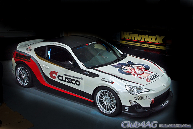 Winmax, Cusco, Winmax 86 Cup, FRS, Scion FRS, ZN6,